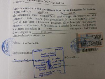 Traduzioni giurate italiano arabo – Agenzia di Traduzioni